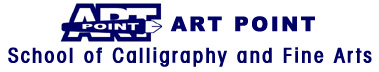 Art Point - School of Calligraphy & Fine Arts